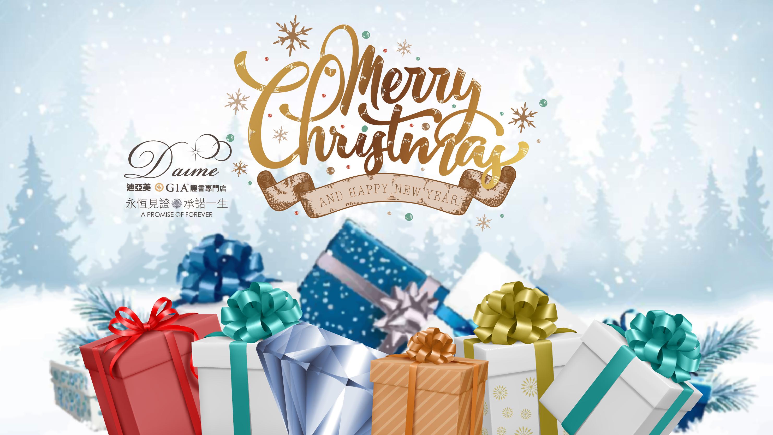 04_12_2019edm_Christmas_mainbanner_A2-01