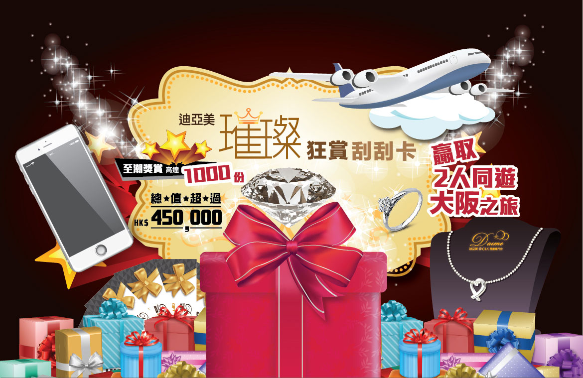 luckydraw_webmainbanner_out-01-01